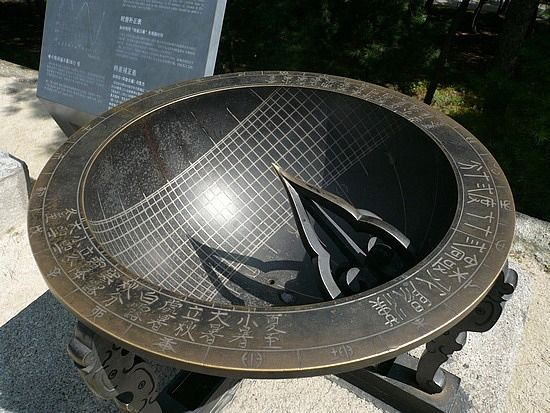 """""""An ancient sundial"""" by TravelPod blogger teamrocket8 from the entry """"Palaces and Casino aka. Seoul Day 5"""" on Thursday, October 1, 2009 in Seoul, Korea Rep."""