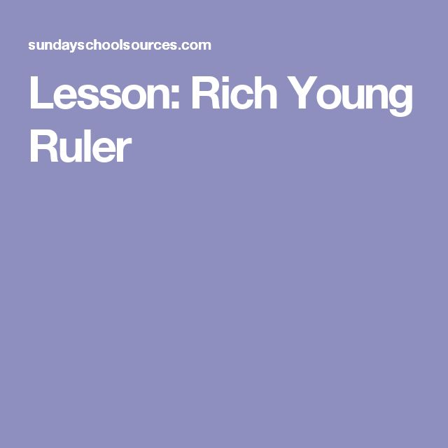 Lesson: Rich Young Ruler