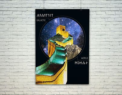 """Check out new work on my @Behance portfolio: """"Poster Design Two"""" http://be.net/gallery/32472753/Poster-Design-Two"""