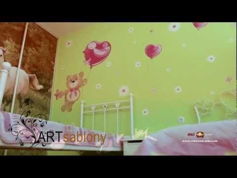 Predloha na maľovanie - Návod ako maľovať pomocou predlohy - YouTube