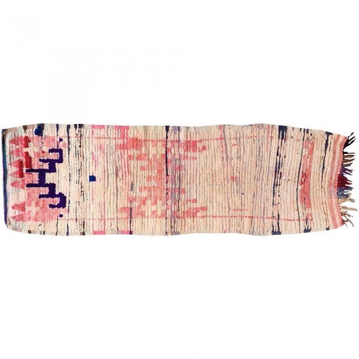 Tapis AZILAL du haut Atlas 100% laine. Décoration et mobilier design à Paris.