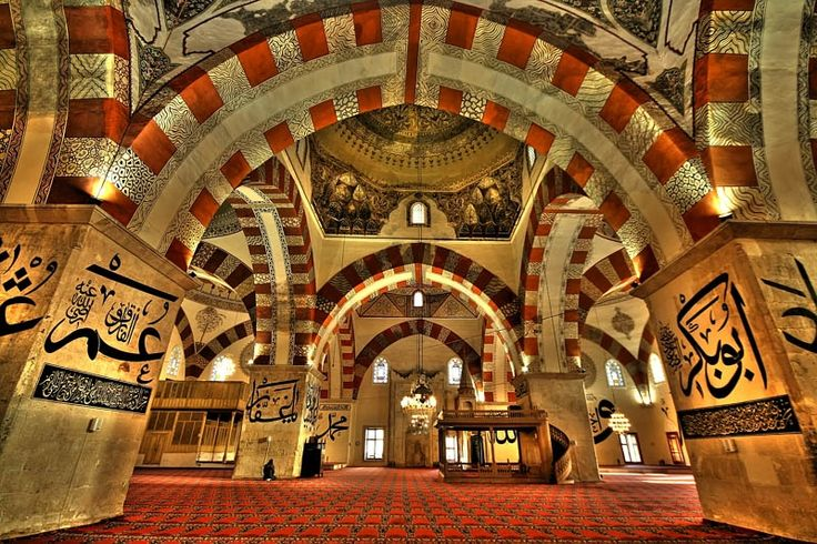 Edirne Old Mosque, Turkey