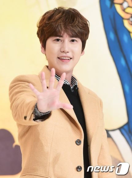 Kyuhyun Super Junior ♥♥^^