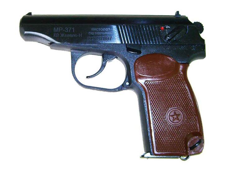 """Пистолет сигнальный """"МР-371"""" бородатый, сделан из боевого ПМ,раритет, с бакелитовой  рукояткой"""