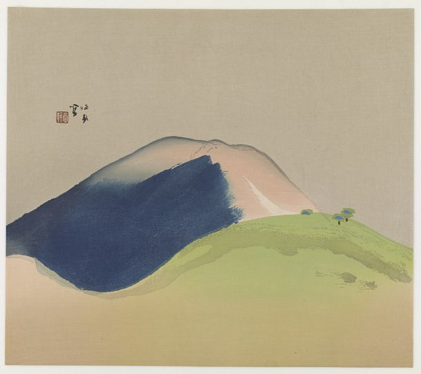 Mt. Fuji, from the series Seiho's Masterworks | Takeuchi Seiho | Japan | Woodblock print | 1937 | Showa era | Freer and Sackler | S2003.8.2466