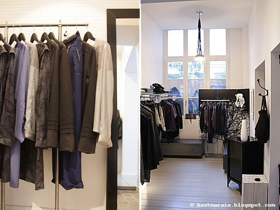 Boutique - 45 rue Charlot 75003 Paris #epleandmelk