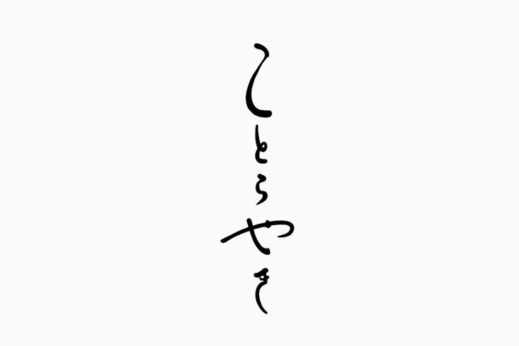 kotorayaki