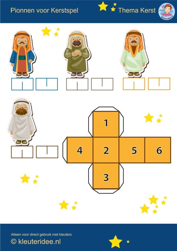 Zoek het Kerstkind, pionnen op A4 voor kleuters, thema kerst, juf Petra , free Nativity game pawns, go to the stable and find jesus. free printable.