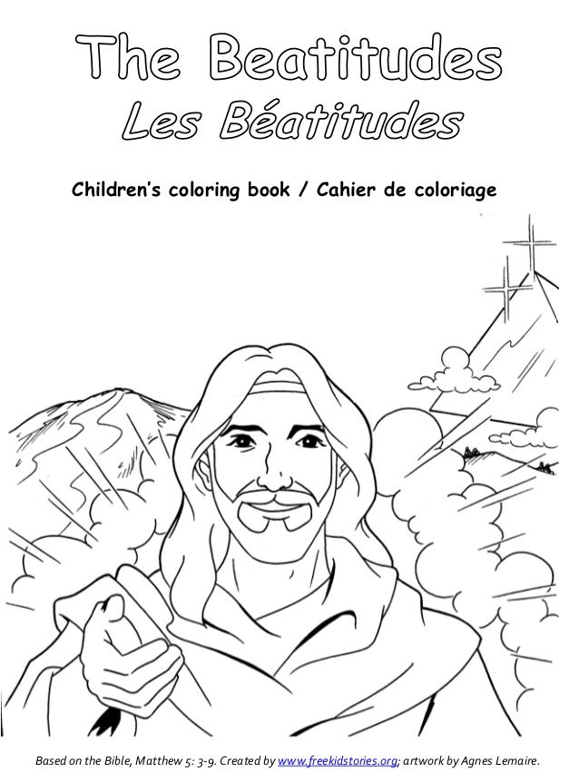 Children's coloring book / Cahier de coloriageBased on the Bible, Matthew 5: 3-9. Created by www.freekidstories.org; artwo...