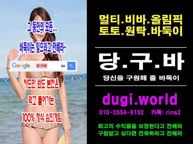 응팔게임페이지-♧ dugi.world ♧-현금응팔게임 응팔게임페이지-♧ dugi.world ♧-현금응팔게임 응팔게임페이지-♧ dugi.world ♧-현금응팔게임 응팔게임페이지-♧ dugi.world ♧-현금응팔게임 응팔게임페이지-♧ dugi.world ♧-현금응팔게임 응팔게임페이지-♧ dugi.world ♧-현금응팔게임