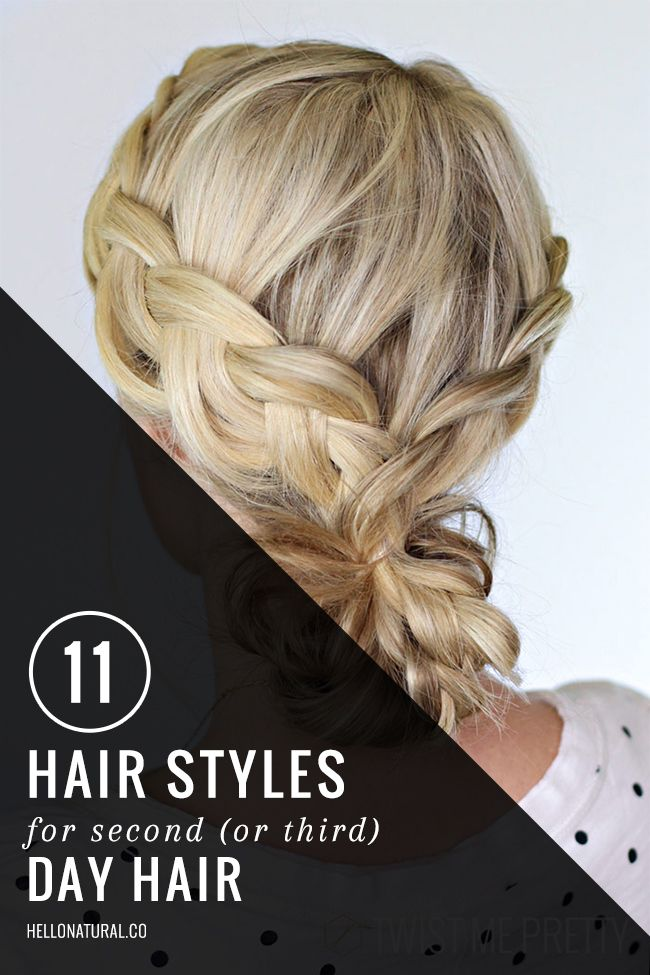 11 Gorgeous Second-Day Hairstyles | HelloNatural.co