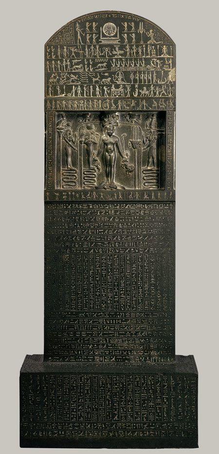 Magical stela [Egyptian] (50.85)   Heilbrunn Timeline of Art History   The Metropolitan Museum of Art