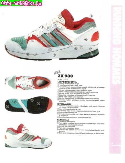 Adidas Zx 930 boutique