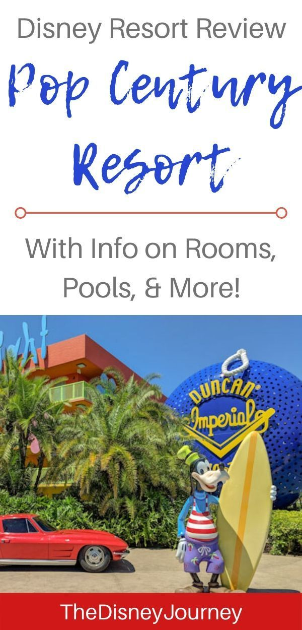 Disney S Pop Century Resort Review In 2020 Disneys Pop Century Resort Disney Value Resorts Disney Resort Reviews