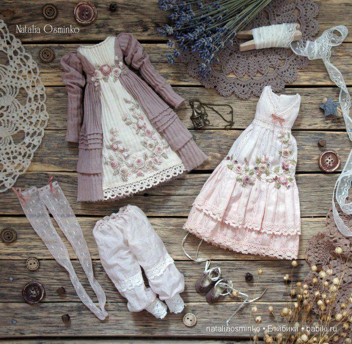 Комплект одежды для авторской куклы Маргариты. Осминко Наталья / Изготовление…