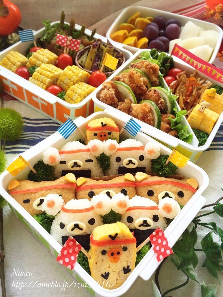 naocoisa's dish photo 長女ちゃん小学校運動会2015 | http://snapdish.co #SnapDish #レシピ