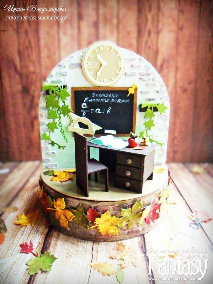 Коробочка для конфет на день учителя
