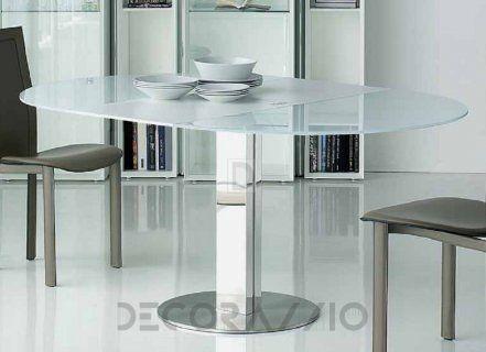 картинка обеденный стол Cattelan Italia Omega, Omega 1 изображение