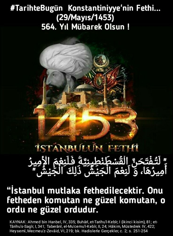 #TarihteBugün Konstantiniyye'nin ( #İstanbul ) Fethi... (29/Mayıs/1453) 564. Yıl Mübarek Olsun ! #FatihSultanMehmed #OsmanlıDevleti #Hadis #HadisiŞerif #istanbulunFethi #tarih #ottomanempire #ottoman_1453_2023 #osmanlı_1453_2023 #sarpertr #ecdad #ata #uluönder #başbuğ #komutan #asker #osmanlıtarihi #konstantiniyye #gündem #sondakika #türkçütasarım #camii #ayasofya