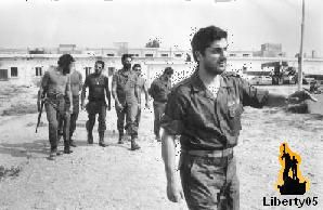 Lebanese Civil War 1977 - 1981