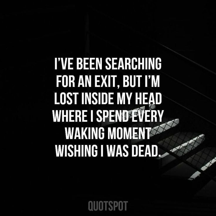 Quote For The Dead: 17 Best Hurting Inside Quotes On Pinterest