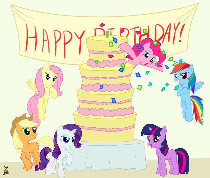 Картинки с днем рождения май литл пони
