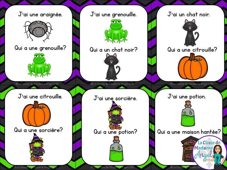 """Gratuit!  Jeu d'Halloween!  J'ai ... qui a . . .?  Students love this fun """"cercle magique"""" to practice Halloween vocabulary in French."""