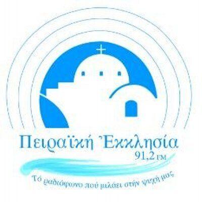 Πειραϊκή Εκκλησία