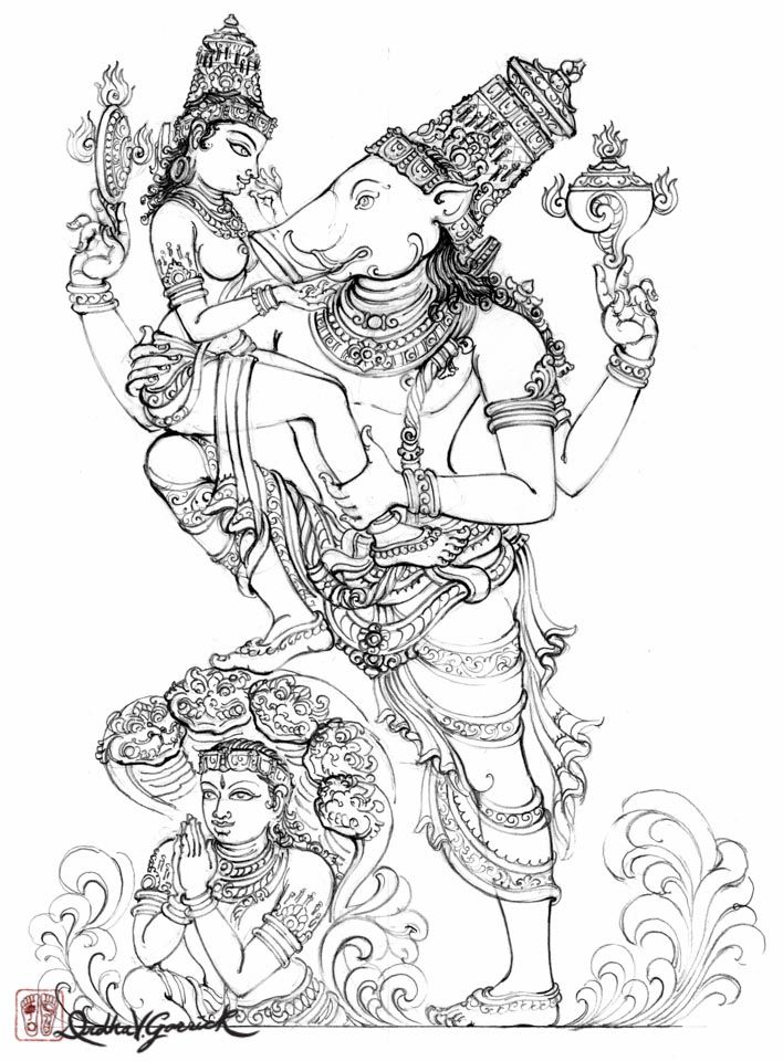 Kurma Avatar Coloring Page