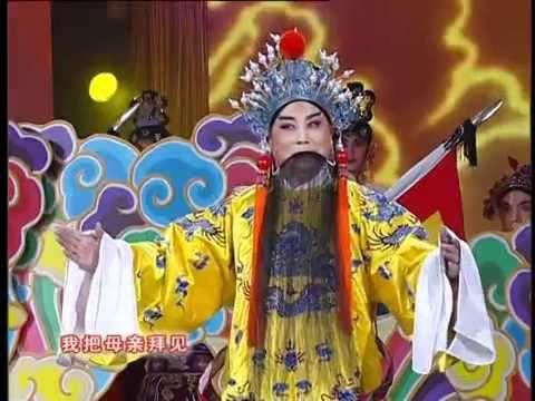 2008年春晚_戏曲《姹紫嫣红——梨园春》表演:袁慧琴、于魁智等