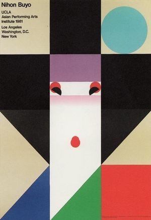 前回(1964年)の東京オリンピックエンブレムは今見てもかっこいい - NAVER まとめ