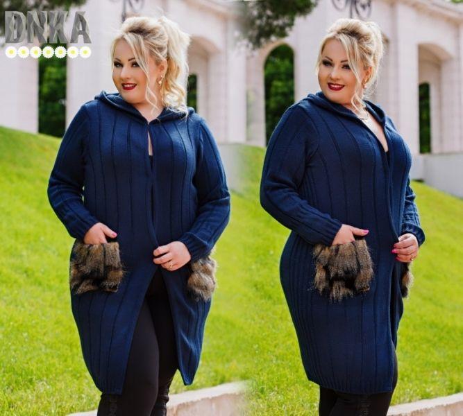 Кардиган женский большого размера вязанный удлиненный с мехом на карманах темно-синий