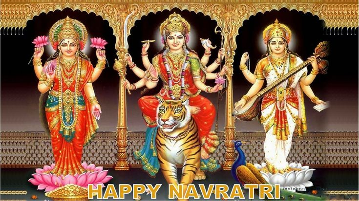 When is Chaitra Navratri starting in March 2017, 28th or 29th?