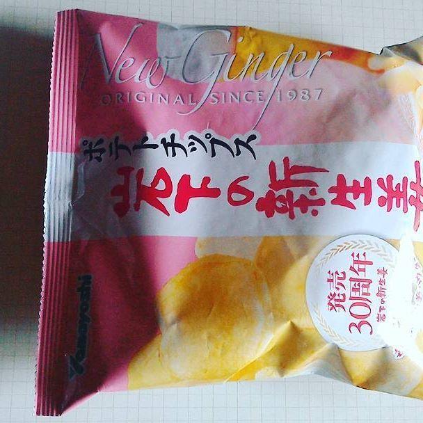ポテトチップス岩下の新生姜味 #food