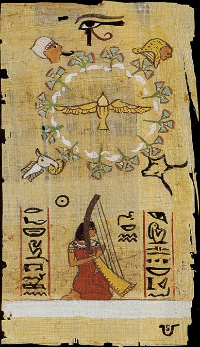 Egyptian Tarot Kit Deck Book Loscar: 17 Best Images About Torah On Pinterest