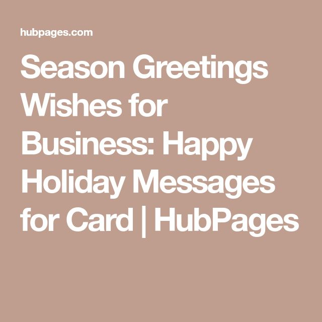 Season Greetings Wishes for Business: Happy Holiday Messages for Card | HubPages