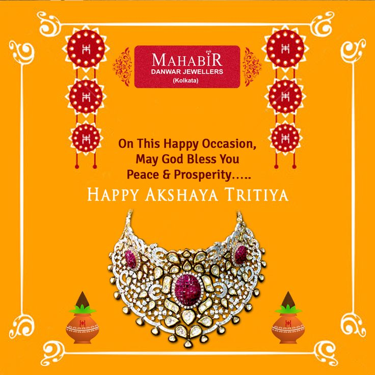 On this happy occasion may god bless you peace & prosperity with #MahabirDanwarJeweller