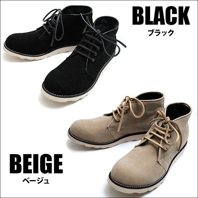 クラシックチャッカブーツ メンズブーツ メンズスニーカー ヌバックレザー 人気ブーツ 注目ブーツ 男性ブーツ 男ブーツ