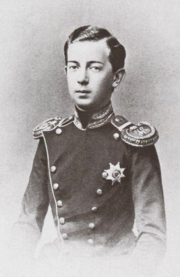 Tsesarevich Nicholas Alexandro...