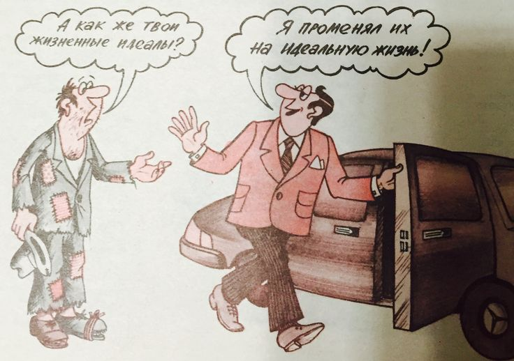 Виталий Феоктистов. Карикатуры. Чаян 1997 год