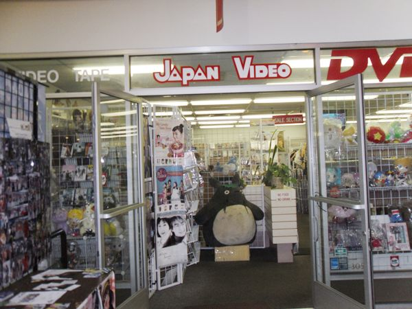 japan anime stores six places to visit in san francisco 39 s japantown anime store pinterest. Black Bedroom Furniture Sets. Home Design Ideas
