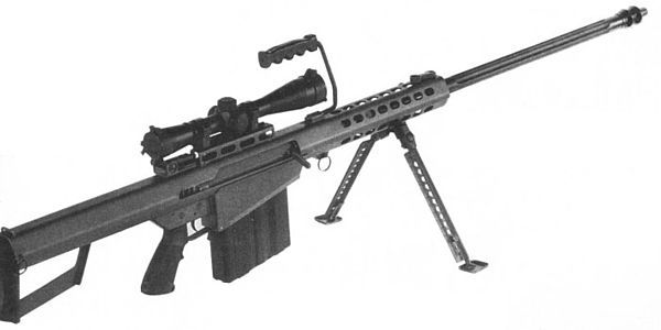 Barrett .50 Caliber Rifle
