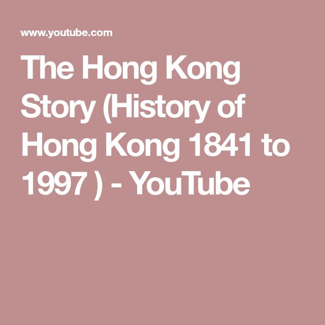 The Hong Kong Story (History of Hong Kong 1841 to 1997 ) - YouTube