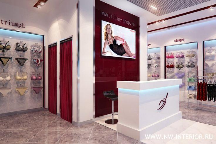 Дизайн магазина нижнего белья.