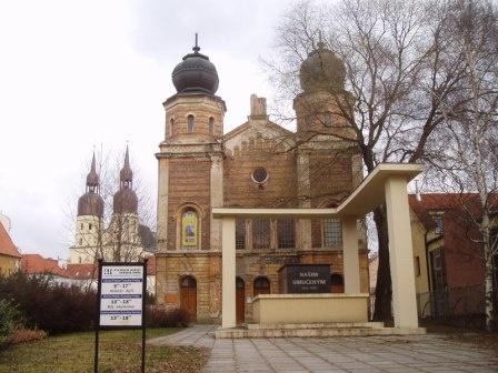Slovakia, Trnava - Synagogue