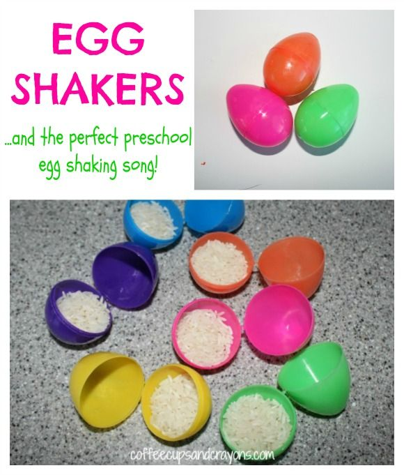How to make egg shakers...and the BEST egg shaking song for kids!!!