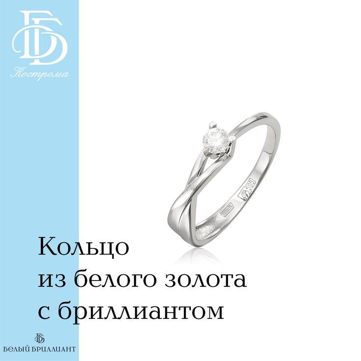 http://white-diamond.ru/about/set-firmennyh-yuvelirnyh-salonov.html  ❤️ Помолвка - очень важный шаг в жизни каждой пары. 💍 Помолвочные кольца от Белый Бриллиант помогут сделать этот момент незабываемым!  Приходите в салоны Белый Бриллиант за помолвочными и обручальными кольцами. http://white-diamond.ru/about/set-firmennyh-yuvelirnyh-salonov.html  На фото помолвочное кольцо из белого золота 585 пробы с бриллиантом (арт. 1-11-0383-201)  #помолвка #свадьба #спб #кольцо #белыйбриллиант