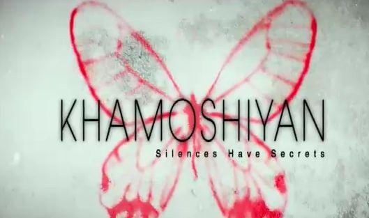 Bheeg Loon Song HD Video & Lyrics Khamoshiyan http://youthsclub.com/bheeg-loon-song-hd-video-lyrics-download-khamoshiyan/