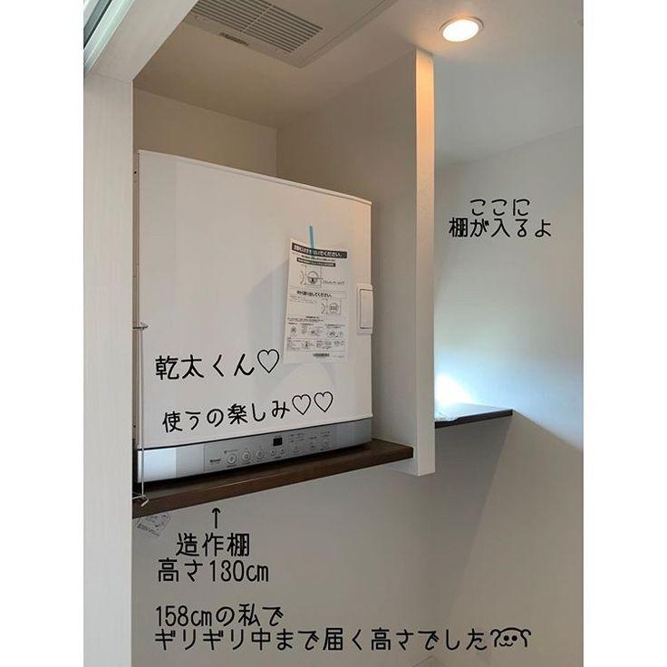 乾太くん Instagram Photo And Video On Instagram Pikdo Photo And Video Instagram Home Decor Decals