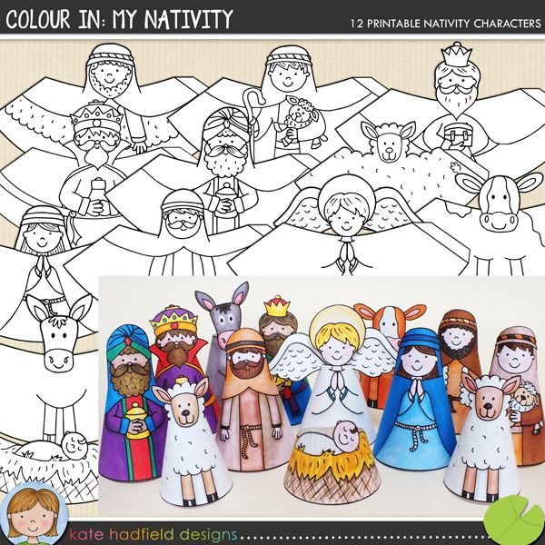 Colour In: Nativity